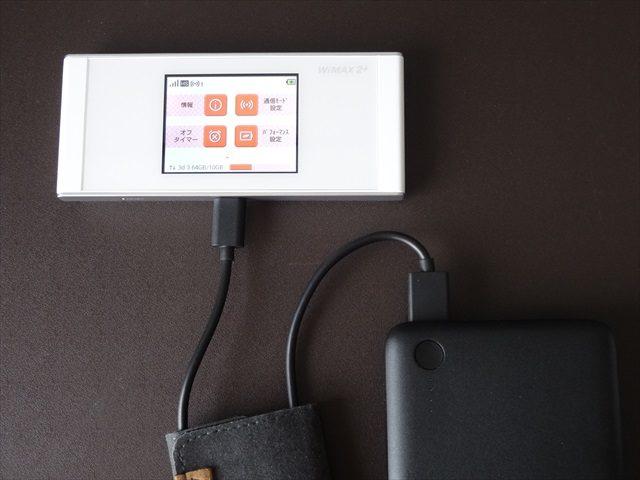 モバイルバッテリーで充電中のモバイルWi-Fiルーター