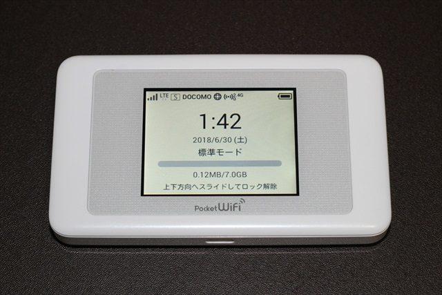 SIMロック解除したPocket WiFi 603HW
