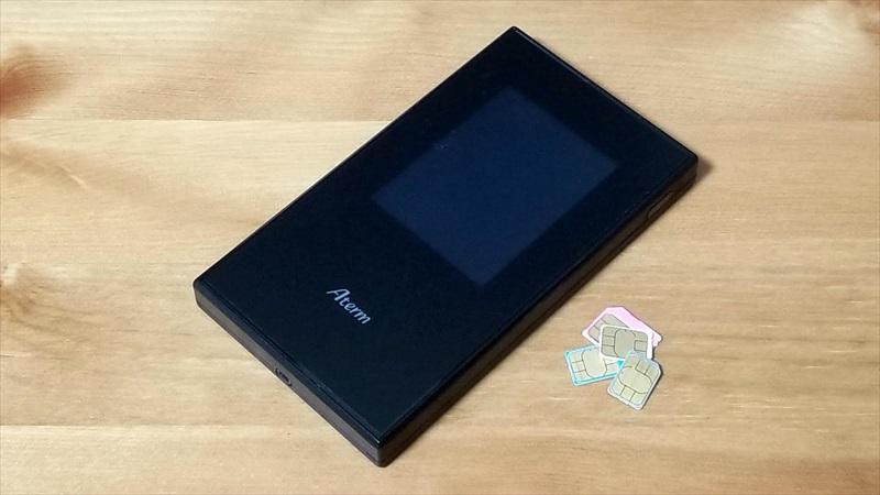 SIMフリーのモバイルWi-FiルーターとSIMカード