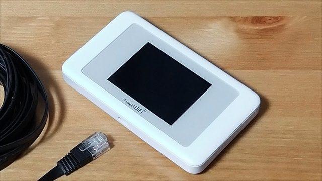 Pocket WiFi 603HWとLANケーブル