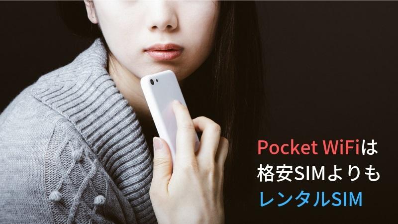 スマートフォンを顎に当てている女性