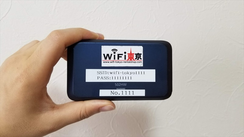 Pocket WiFi 502HWの背面