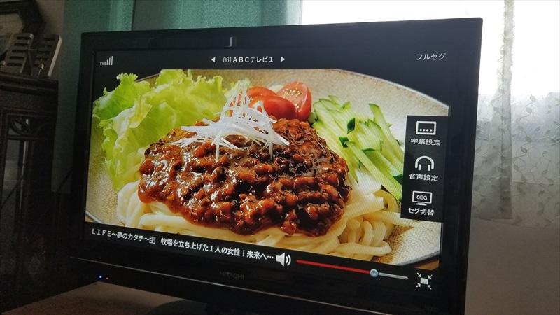 Miracastでスマートフォンの画面をテレビに表示している様子