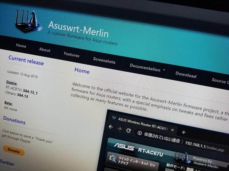 Asuswrt-Merlin公式サイトのスクリーンショット