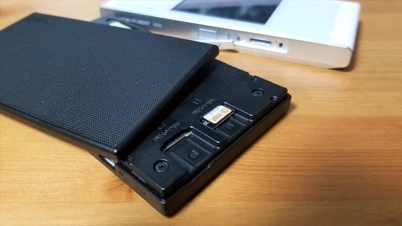 WiMAX 2+のSIMカードを入れたSIMフリーのモバイルWi-Fiルーター