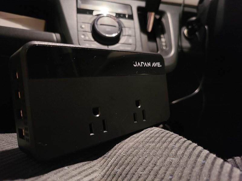 ジャパンアベニューのカーインバーターJA902のレビュー記事