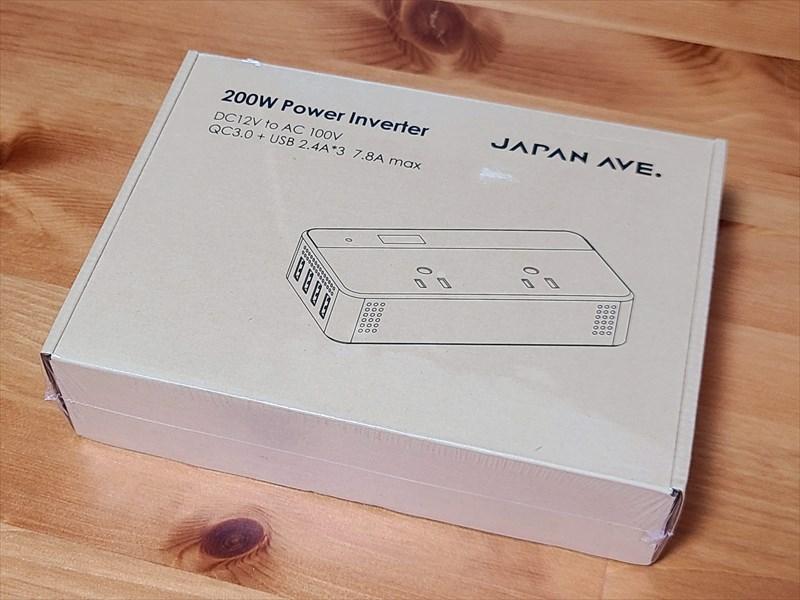 カーインバーターJA902のパッケージ