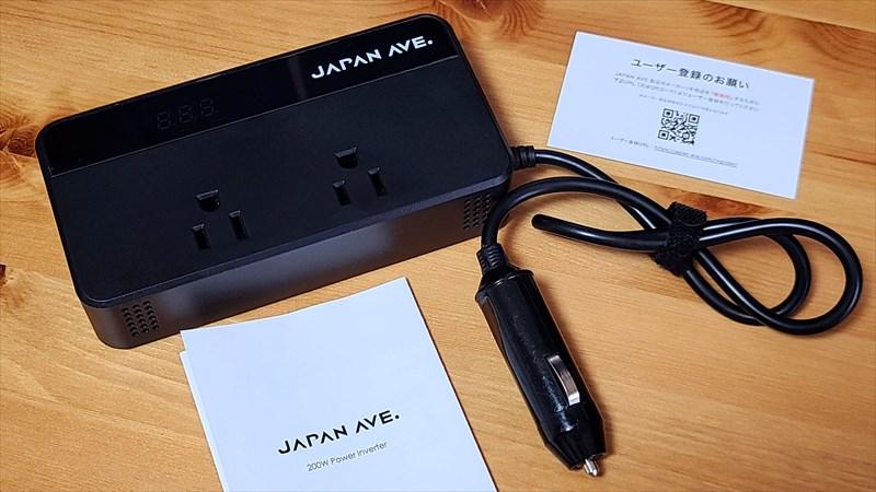 ジャパンアベニューのカーインバーターKA902の内容物