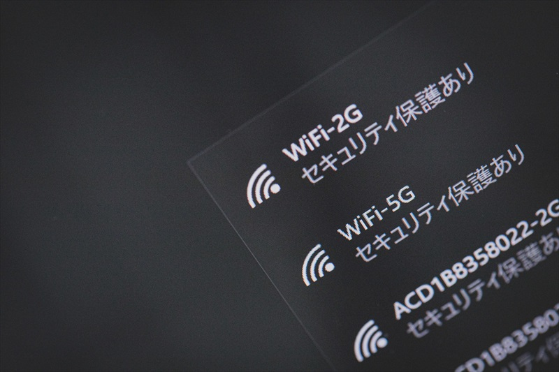 Wi-Fiの接続可能なSSID一覧
