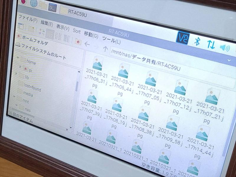 NASをマウントしたRaspberry Pi Zeroのディスプレイ
